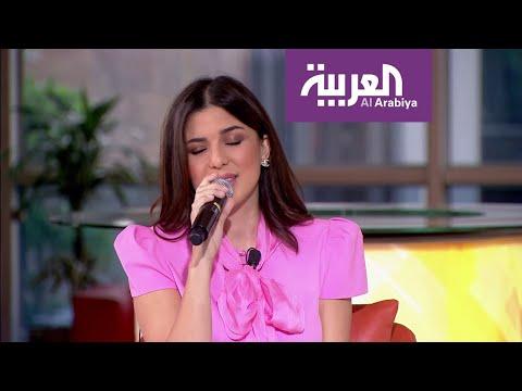 الفنانة تاليا تغني للفنانة سميرة سعيد وفيروز