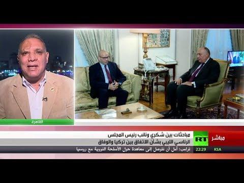 الفرق بين الاتفاق البحري التركي الليبي واتفاق مصر وقبرص واليونان