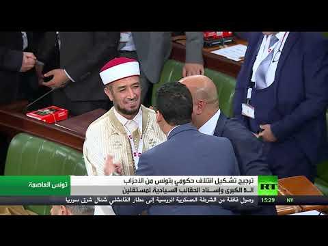شاهد الحبيب الجملي يواصل مشاوراته لتشكيل الحكومة التونسية