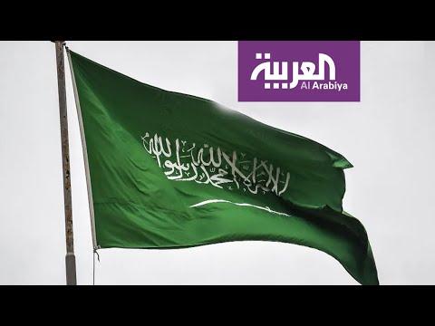 شاهد التفاصيل الكاملة لموازنة السعودية الجديدة لعام 2020