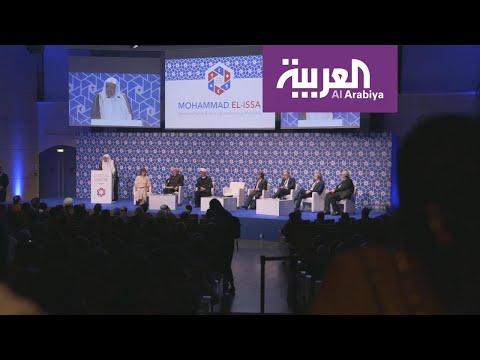 شاهد قصة رابطة العالم الإسلامي وتفكيك الخطاب المتطرف حول العالم