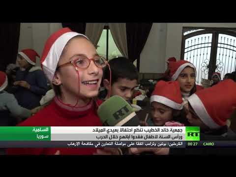 فعاليات اجتماعية تنظمها جمعية خالد الخطيب بعد وفاته