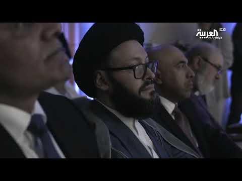 شاهد هكذا قدمت رابطة العالم الإسلامي حضارة الإسلام