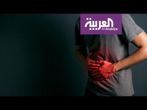 شاهد ماهي أسباب كثرة الإصابة بقرحة المعدة