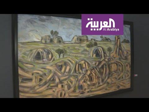شاهد تعرف على صالة الفنون الأقدم في العاصمة السعودية بعد إعادة افتتاحها