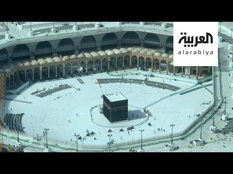 شاهد أزمة القطاع الفندقي في مكة بعد تعليق العمرة بسبب كورونا