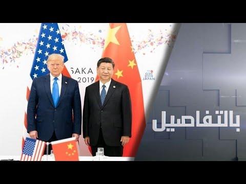 شاهد أميركا والصين أمام معركة تبادل العقوبات