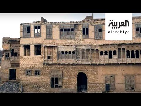 شاهد السياحة السعودية ترمّم منزل لورانس العرب