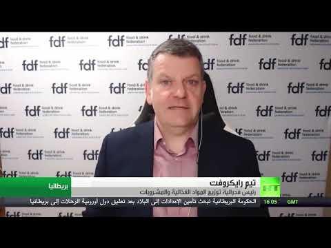 شاهد دول عربية وأجنبية تعلق الرحلات إلى بريطانيا