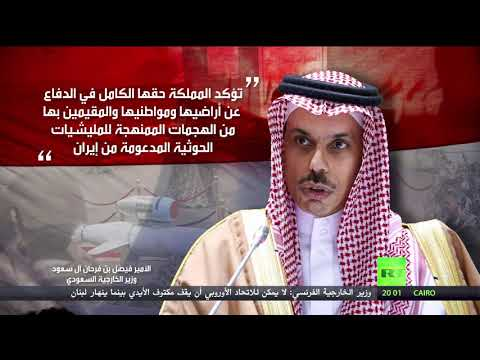 شاهد المملكة العربية السعودية تطرح مبادرة لإنهاء الحرب في اليمن