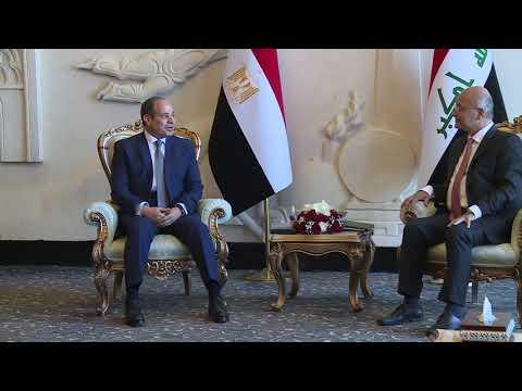 الرئيس برهم صالح يستقبل الرئيس عبد الفتاح السيسي