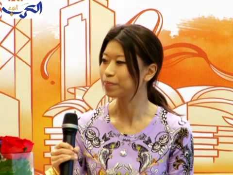 معرض هونغ كونغ للترفيه  ومقابلات