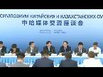 Arab Today, arab today chinese and kazakh media outlets agree