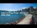 Arab Today, arab today explore hong kong's historical chek chue