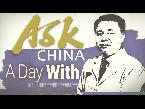 Arab Today, arab today ask china a day with an