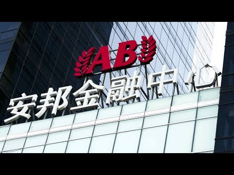 Arab Today, arab today anbang says chairman cant perform duties