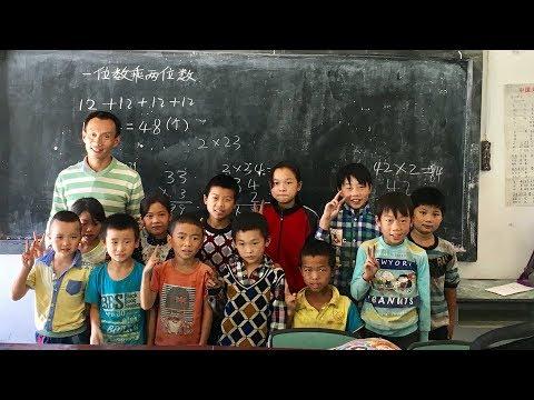 a village teacher's persistence lights u