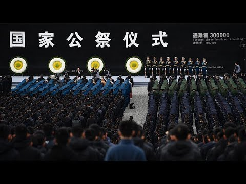 china's national anthem played at memorial
