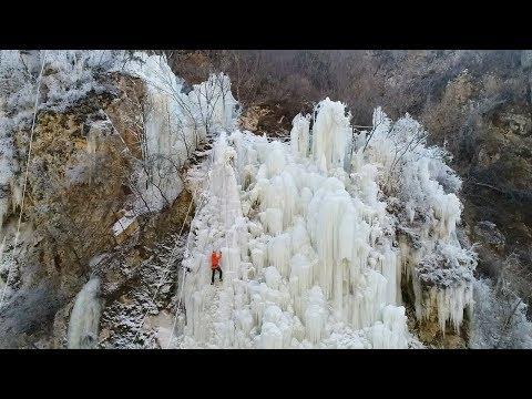 a crystal and ice wonderland