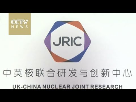 Arab Today, arab today ukchina joint nuclear research centre