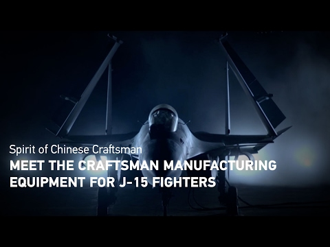 Arab Today, arab today manufacturing equipment for j15 fighters