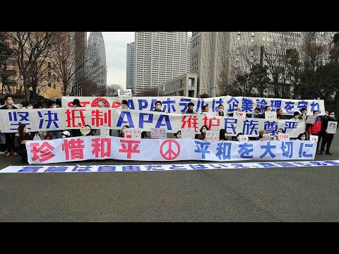 Arab Today, arab today over apa hotel's wartime aggressions denial