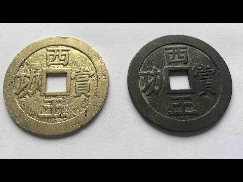 Arab Today, arab today treasure found at the bottom of china's minjiang river