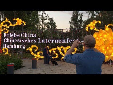 Arab Today, arab today chinese lantern festival lights up hamburg