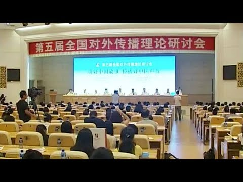 Arab Today, arab today center stage china looks for better ways