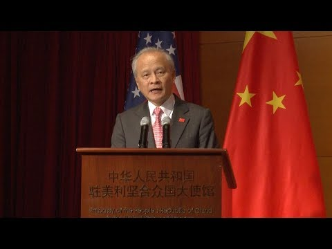 Arab Today, arab today chinese embassy in us holds reception to celebrate