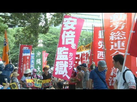 Arab Today, arab today protesters rally against shinzo abe