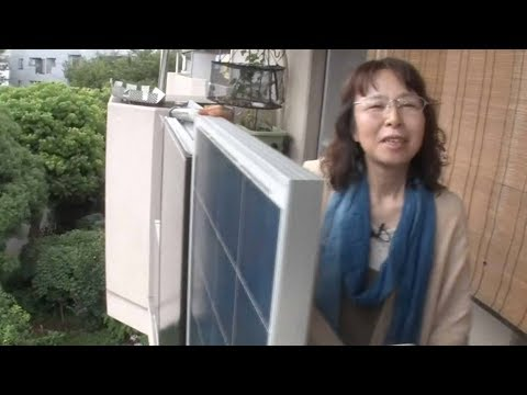 Arab Today, arab today tokyo woman pays no electric bill for five years