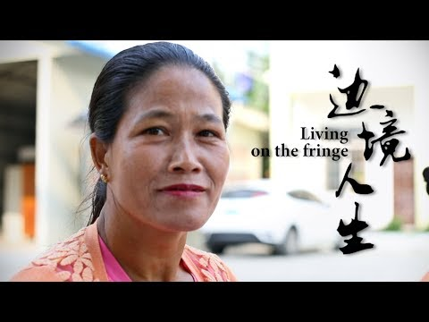 myanmars women seek refuge in china
