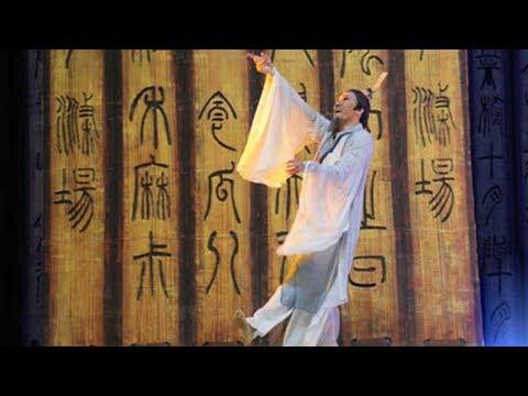 Arab Today, arab today chinese dance drama confucius captivates