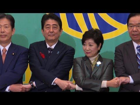 Arab Today, arab today japanese party leaders hold debate ahead