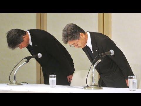 Arab Today, arab today kobe steel scandal grows in japan