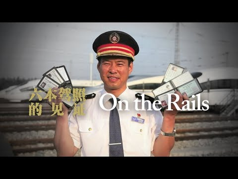 a life on the line veteran train driver's career from steam
