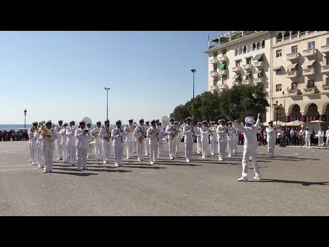 greek navy band plays hit