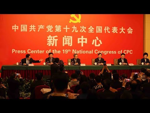 19th cpc national congress media briefing on securing and improving