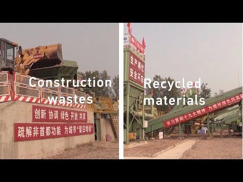 beijings first road built