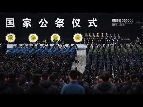 china's national anthem played at memorial