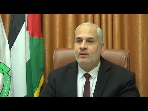hamas condemns us cutting of funding