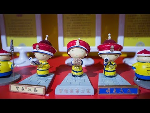 Arab Today, arab today does this museum have china's coolest gift shop