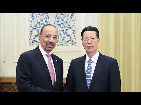 Arab Today, arab today chinese vice premier meets saudi energy minister