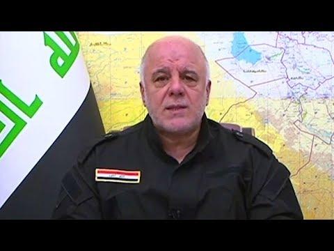 Arab Today, arab today iraqi pm announces start of battle