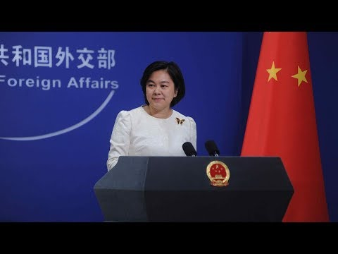 Arab Today, arab today china calls for recognition of pakistans