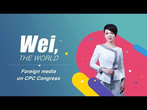 wei the world foreign media