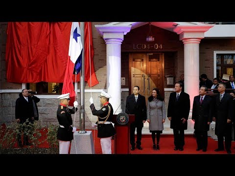 panamanian president inaugurates embassy