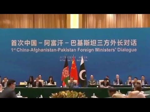 china afghanistan pakistan hold foreign ministers dialogue