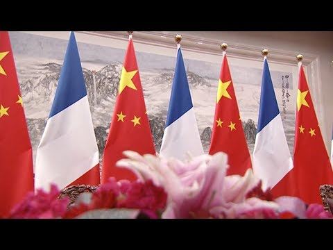 china organizes several state events